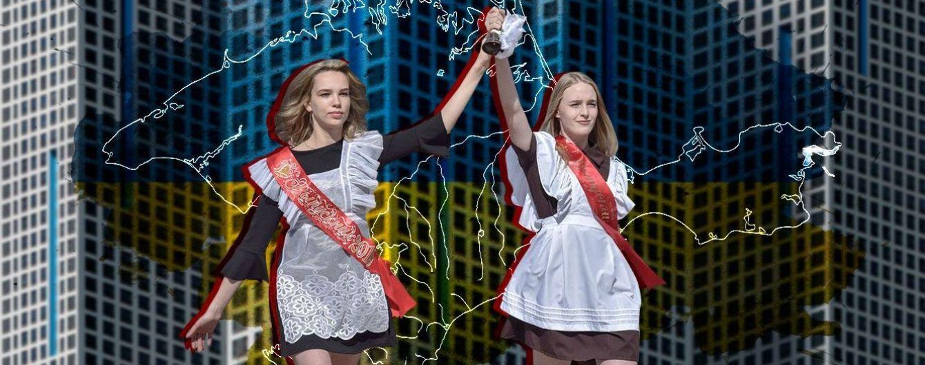 Крымская молодежь: надуманные страхи перед Украиной и Европой