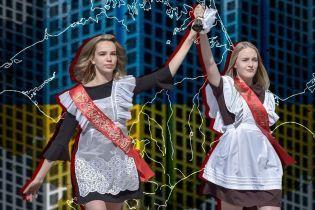 Кримська молодь: надумані страхи перед Україною та Європою