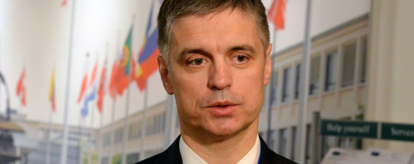 Пристайко заявил, что Украина не поддерживает полную амнистию для боевиков на Донбассе