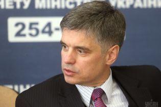 Новоназначенный глава МИД Украины Пристайко впервые пообщался с Помпео