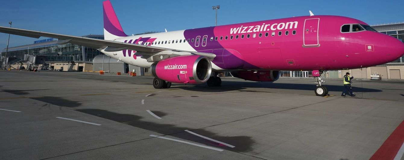 В аэропорту Львова планируют открыть базу Wizz Air