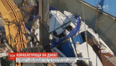 "Со дна реки в Будапеште достали прогулочный катер ""Русалка"", затонувший накануне"
