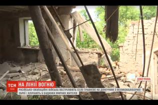 Правительство утвердило механизм выплат компенсаций за жилье, разбитое войной на Донбассе