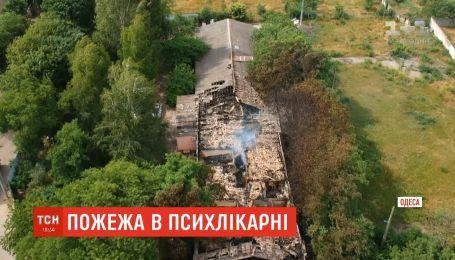 В Одесской области объявили траур из-за трагедии в центре психического здоровья