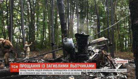 Следователи рассматривают 21 версию крушения военного вертолета в Ровенской области