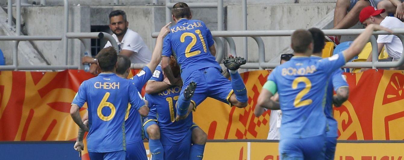 Сборная Украины U-20 впервые в истории вышла в финал Чемпионата мира