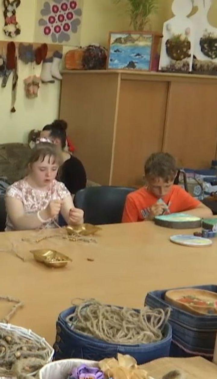 Новая социальная услуга: украинским родителям будут давать возможность отдохнуть от своих детей