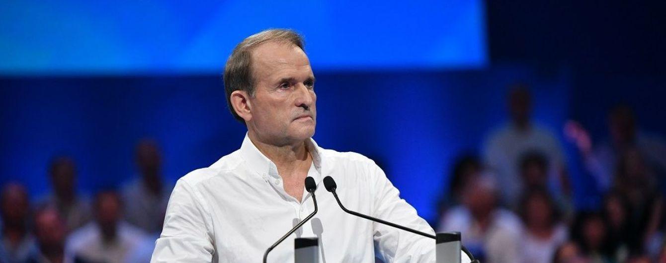 """Медведчук объяснил, почему его партия не объединилась с """"Оппозиционным блоком"""""""