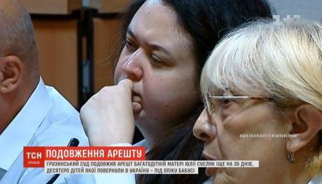 Грузинский суд продлил арест многодетной украинке Юлии Сусляк еще на 35 дней