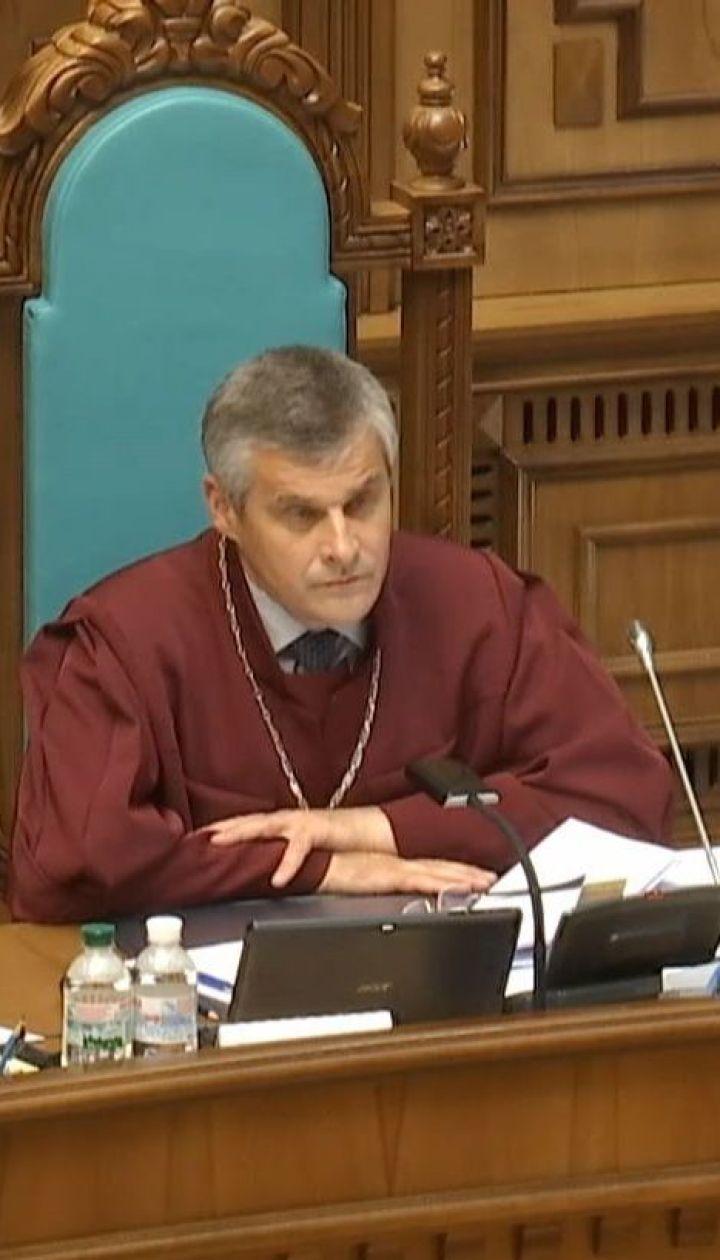 Конституционный суд решает, является ли указ президента о роспуске парламента законным