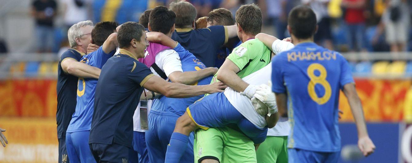 Юнацька збірна України встановила історичне досягнення після виходу до фіналу Чемпіонат світу