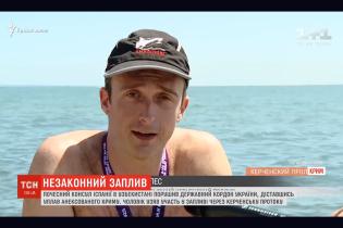 Консул Испании в Узбекистане доплыл до аннексированного Крыма через Керченский пролив