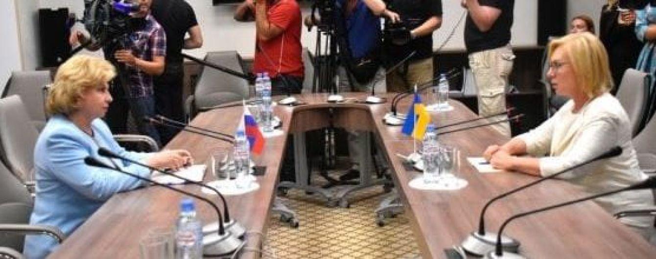 Украинский и российский омбудсмены договорились создать рабочую группу по освобождению пленных
