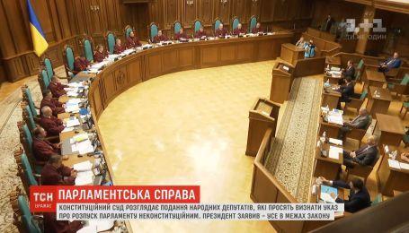 Зеленський у суді наполягає, що коаліції в Раді немає з 2016 року