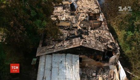 Жалобу оголосили в Одесі через пожежу в Центрі психічного здоров'я