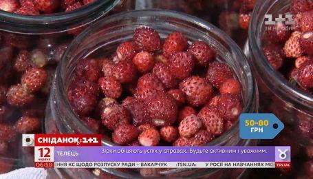 Вкусные суперфуды с рынка: сезон ягод в Украине в разгаре