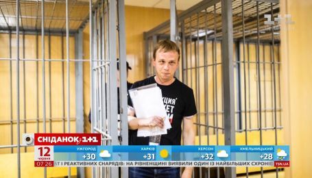 Уголовное дело против российского журналиста расследователя Голунова закрыли