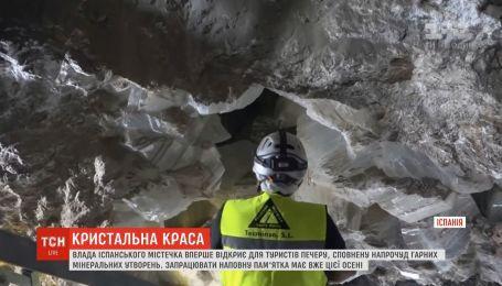Туристам впервые разрешат посещать уникальную пещеру в Испанию