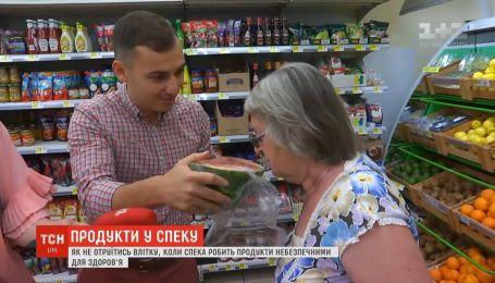 Масові отруєння змусили експертів заговорити про правила купівлі продуктів у спеку