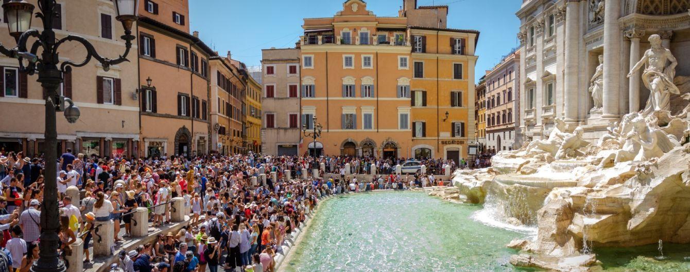 В Риме ввели новые правила поведения для туристов