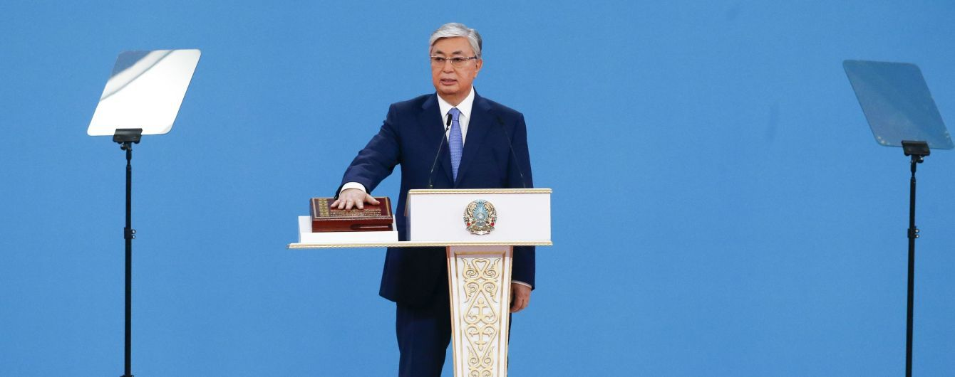 В Казахстане состоялась инаугурация нового президента Токаева