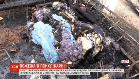 Число погибших при пожаре в одесской психиатрической больнице возросло до 6