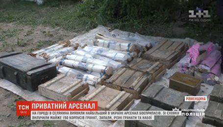 Найбільший в Україні приватний арсенал боєприпасів виявили на Рівненщині