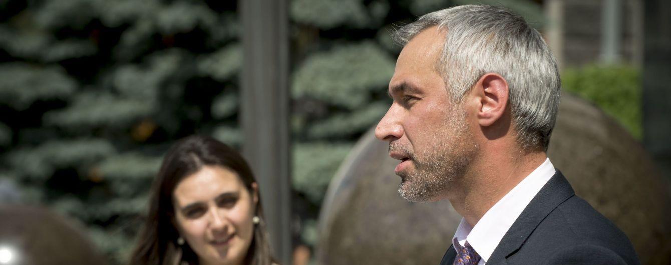 ГПУ и Канада обсуждают санкции в отношении Портнова – Рябошапка