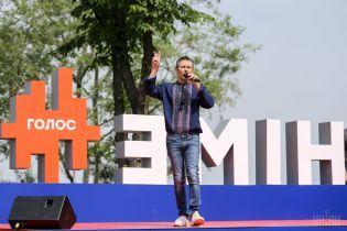 """У """"Голосі"""" заявили про готовність перемовин щодо коаліції з партією Порошенка"""