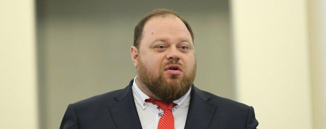 Зеленский уволил и вновь назначил своего представителя в Раде