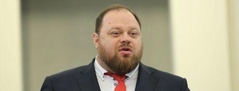 Зеленський звільнив і знову призначив свого представника в Раді
