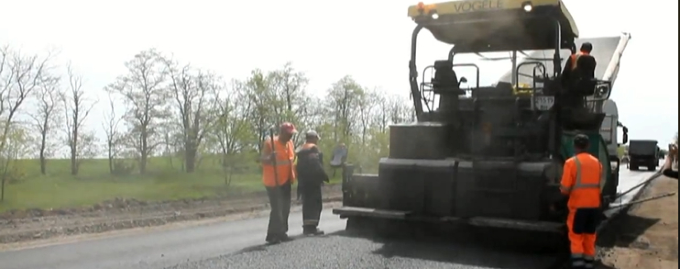 Ремонт трассы Кропивницкий – Николаев показали на видео