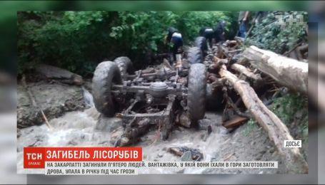 5 осіб загинули внаслідок падіння вантажівки в річку на Закарпатті