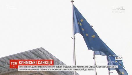 Постійні представники країн ЄС погодили подовження кримських санкцій проти РФ