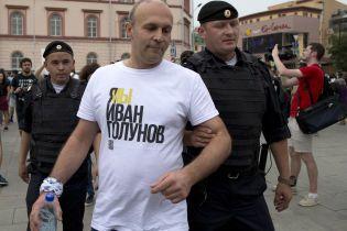 Марш на підтримку Голунова у Москві: поліція затримала близько 100 осіб, серед яких журналісти та Навальний