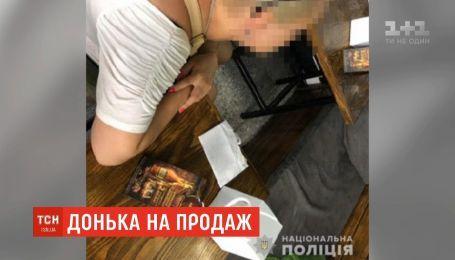 В секс-рабство едва не продала свою 17-летнюю дочь жительница Львова