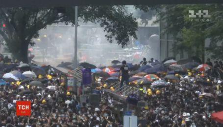 Сутички та сльозогінний газ: Гонконг протестує проти нового закону про екстрадицію