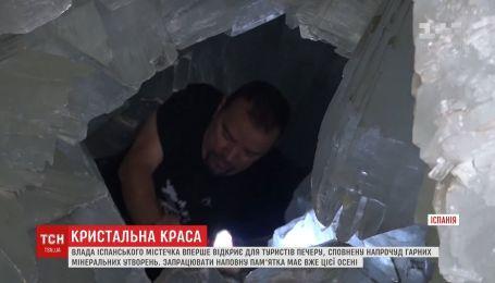 Власти испанского городка открыли для посещения пещеру с удивительными минеральными образованиями