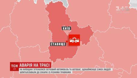 Масштабная авария произошла в Киевской области: 7 человек госпитализированы