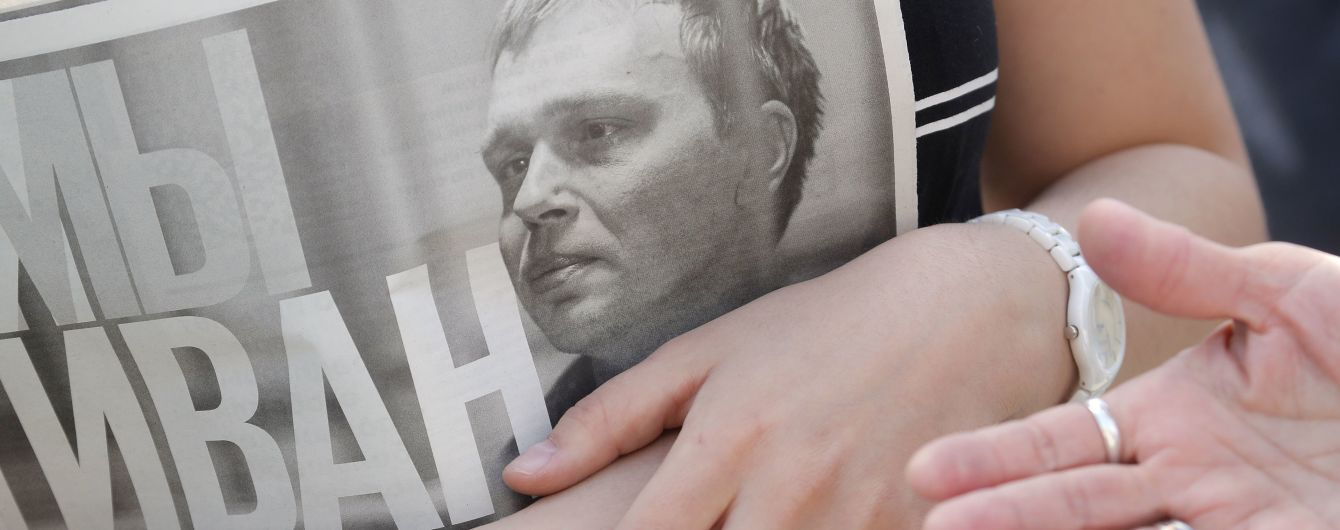 У Москві акцію на підтримку журналіста-розслідувача Голунова поліція придушила за кілька годин