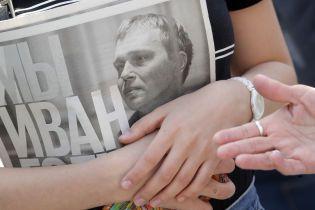 В Москве акцию в поддержку журналиста-расследователя Голунова полиция подавила за несколько часов