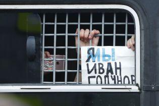 Акція на підтримку Голунова: У Москві затримали понад 400 учасників ходу