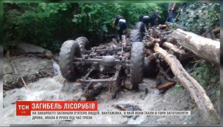 Трагедия из-за непогоды: На Закарпатье горы в реку слетел грузовик с людьми