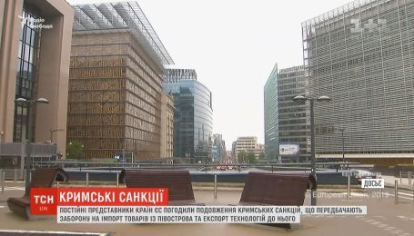 У ЄС подовжили санкції проти РФ через анексію Криму