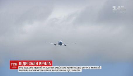 Баришівський районний суд призупинив ліцензію авіакомпанії SkyUp
