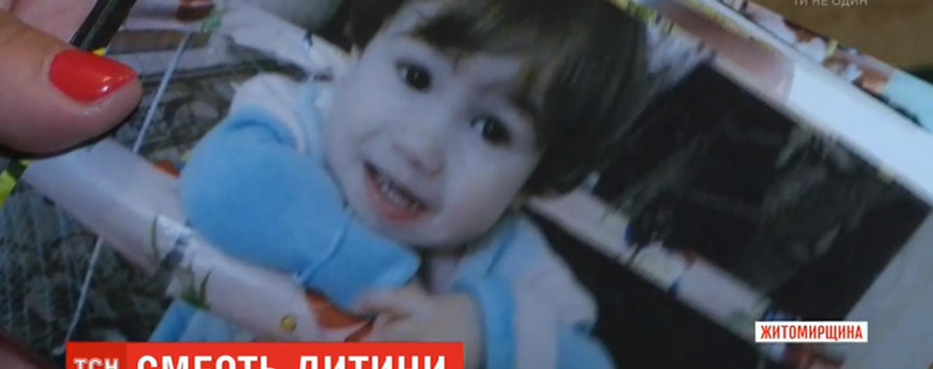 Вбивство дитини на Житомирщині: названі батьки просять віддати рештки для поховання