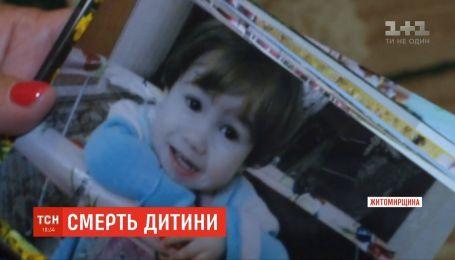 На Житомирщині знайшли кістки, які можуть належати вбитій батьком 5-річній дівчинці