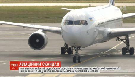 Приостановление лицензии SkyUp чиновники называют попыткой возврата авиационной монополии