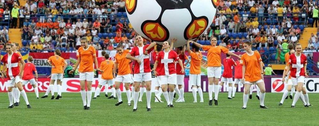 Група DCH Ярославського інвестує $1,5 млн у створення в Харкові музею про участь міста в UEFA.EURO2012