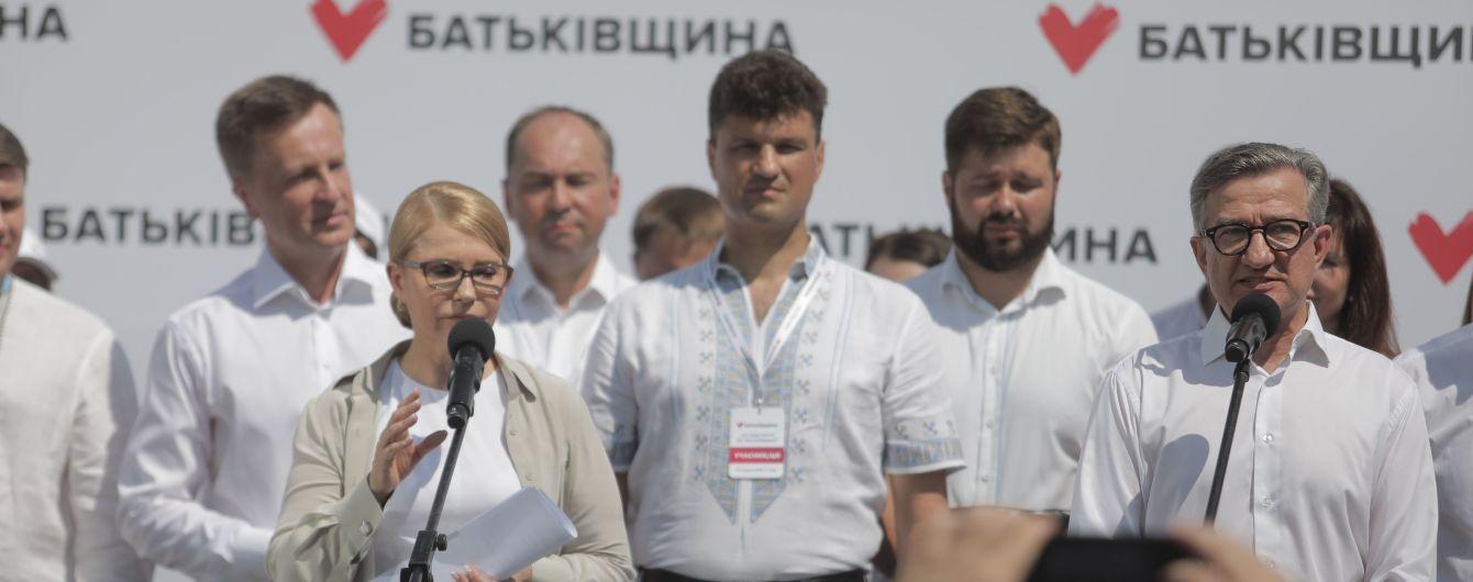 """""""Батькивщина"""" обнародовала 50 фамилий из своего партийного списка на парламентских выборах"""